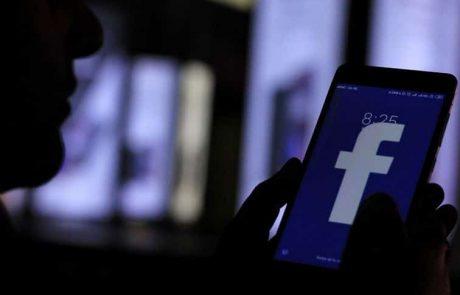 פייסבוק מפתחת עוזרת קולית משלה