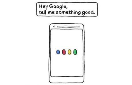 הי גוגל, ספרי לי משהו טוב