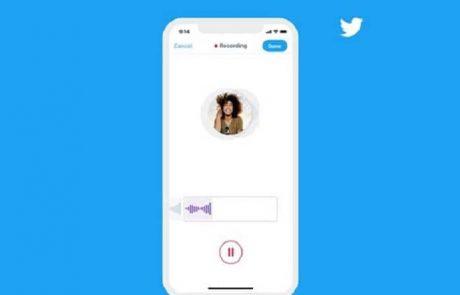 האם טוויטר מוכנה לאודיו ?